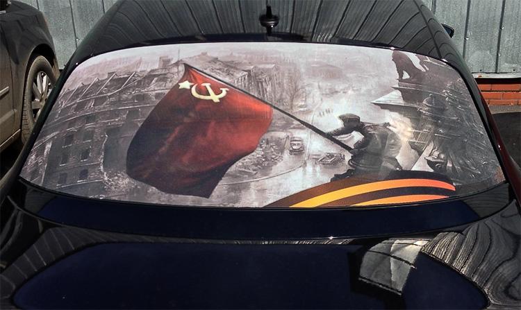 Перфорированная пленка в Ростове-на-Дону
