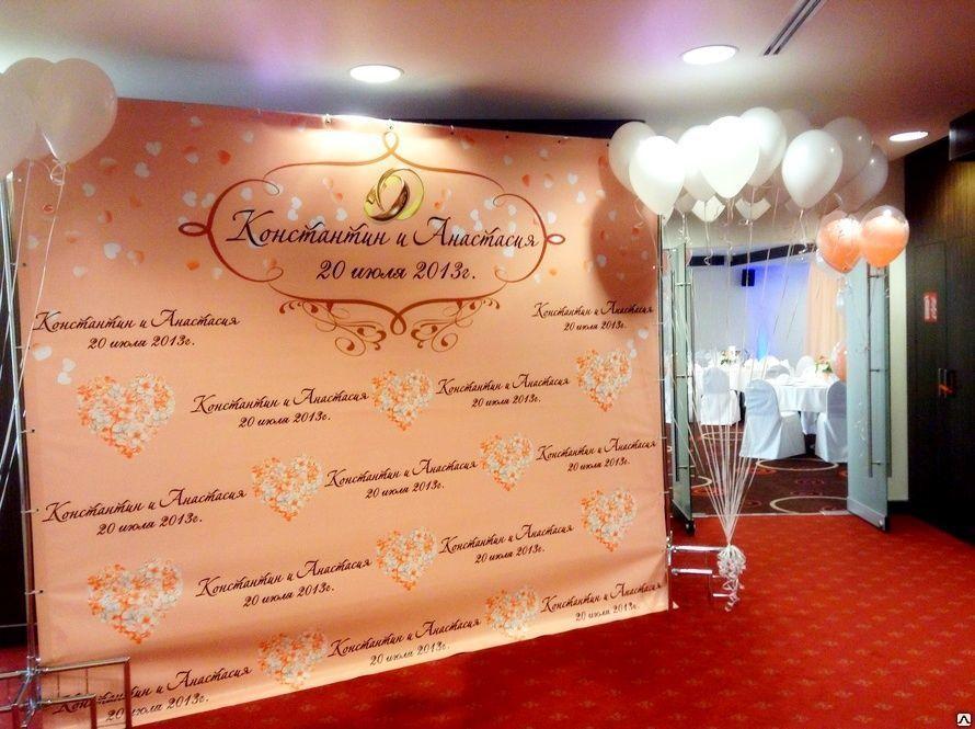 Изготовление прессвола на свадьбу в Ростове-на-Дону