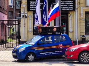 Брендирование транспорта в Ростове-на-Дону