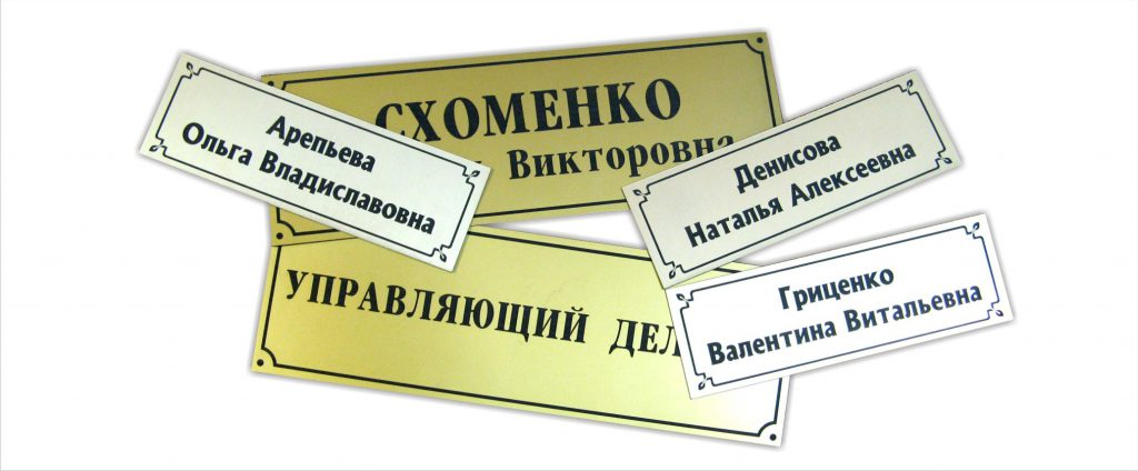 печать постеров в Ростове-на-Дону
