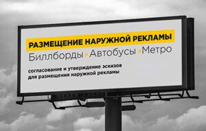 Печать банеров Ростове-на-Дону