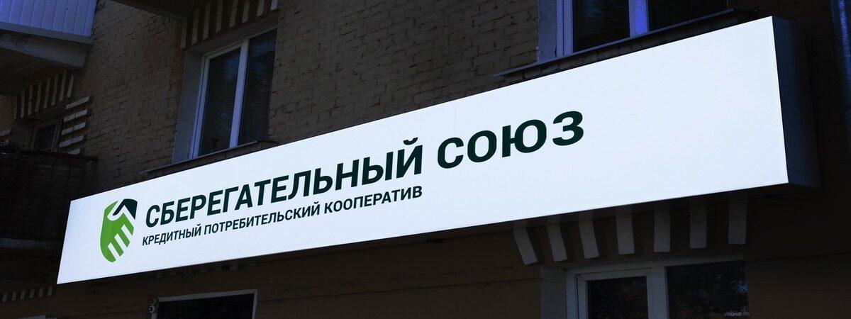 Транслюцентные банеры в Ростове-на-Дону